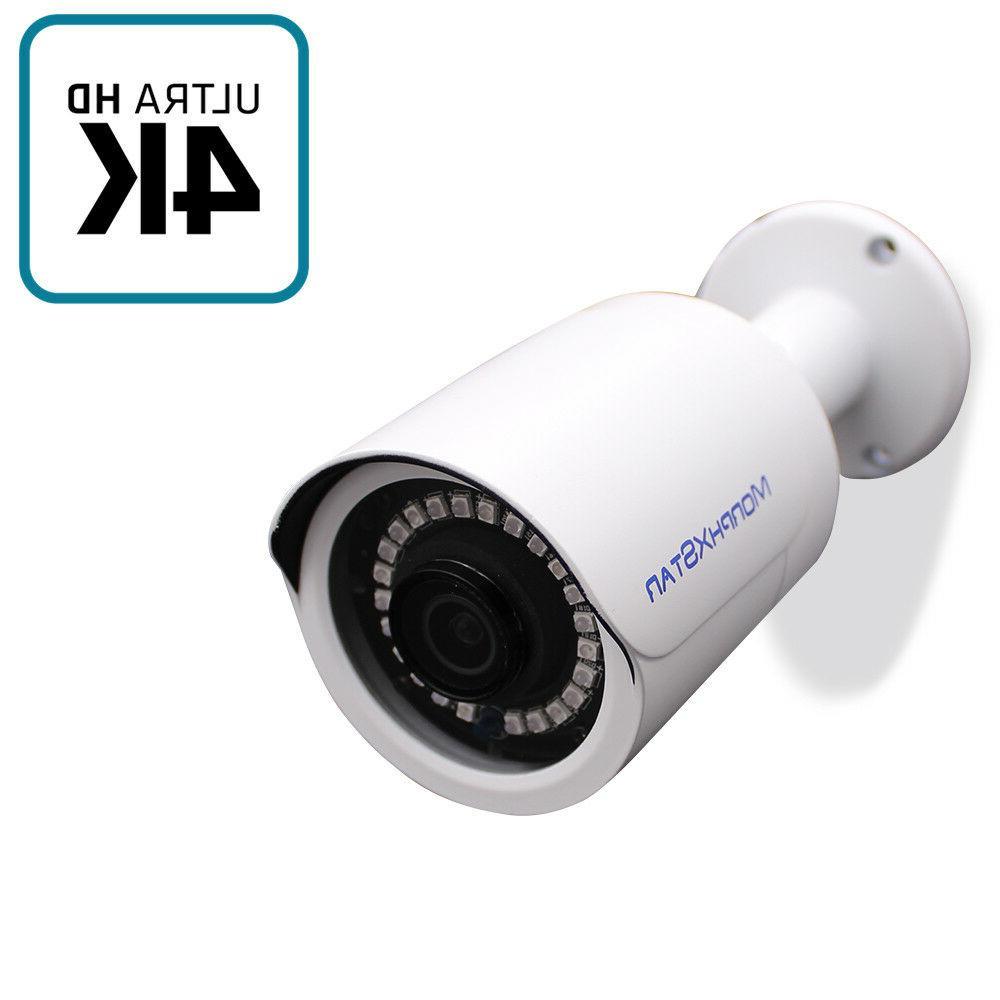 MXS 8CH POE Camera System Surveillance